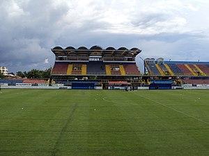 Astra Stadium - Stadionul Astra