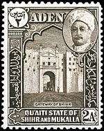 A Yemen. 150px-Stamp_Aden_Quaiti_Shihr_Mukalla_1942_2a