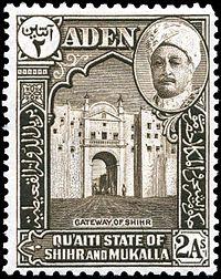 تاريخ اليمن محمية