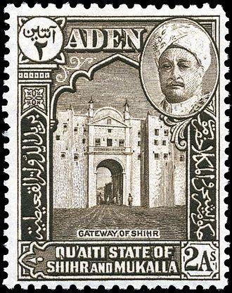 Qu'aiti - Image: Stamp Aden Quaiti Shihr Mukalla 1942 2a