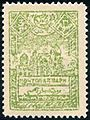 Stamp Bukharan People's Soviet Republic 1924 11.jpg