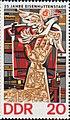 Stamp Eisenhuettenstadt Womacka.jpg