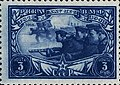 Stamp Soviet Union 1943 CPA868.jpg