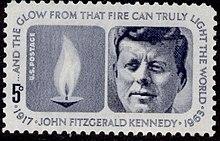 Почтовая марка с изображением Вечного огня