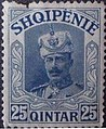 Stamp of Albania - 1914 - Colnect 337731 - Fürst William of Wied.jpeg
