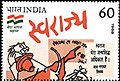 Stamp of India - 1988 - Colnect 527060 - Independence - Arms pointing at proclamation.jpeg