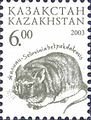 Stamp of Kazakhstan 410.jpg