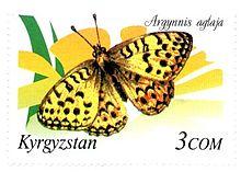 220px-Stamp_of_Kyrgyzstan_219.jpg