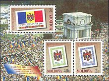 Stamp of Moldova md394-6a.jpg