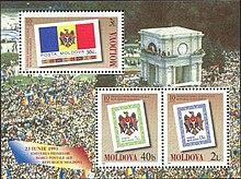 Stampo de Moldavio md394-6a.jpg