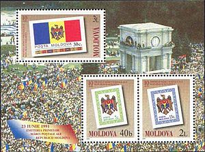 Popular Front of Moldova - Image: Stamp of Moldova md 394 6a
