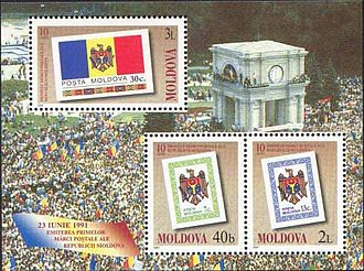 Independence of Moldova - Image: Stamp of Moldova md 394 6a