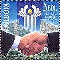 Stamp of Moldova md450.jpg
