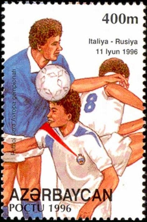 Stamps of Azerbaijan, 1996-426