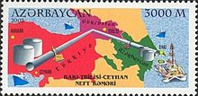 Stamps of Azerbaijan, 2003-640.jpg