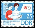 Stamps of Germany (DDR) 1964, MiNr 1031.jpg