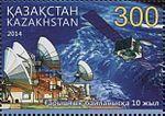 Stamps of Kazakhstan, 2014-018.jpg