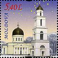 Stamps of Moldova, 2010-45.jpg