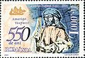 Stamps of Romania, 2004-009.jpg