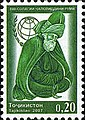 Stamps of Tajikistan, 009-07.jpg