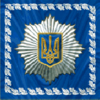 Standard of the Minister of Internal Affairs of Ukraine.png