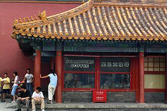 Glocalization - Starbucks in Forbidden City, China