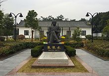 Statue and tomb of Zhang Henshui (20170117103141).jpg