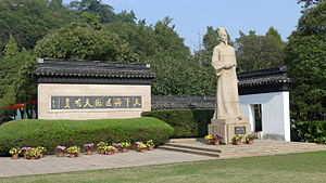 Gu Yanwu - Statue of Gu Yanwu in Tinglin Park, Kunshan