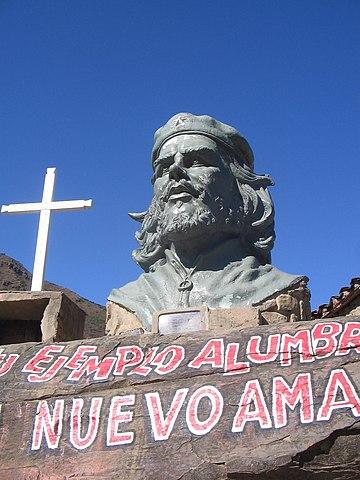 Монумент Че Гевары в Ла-Игера