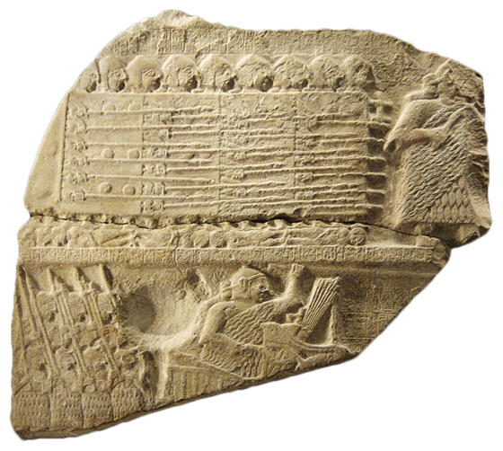 Fragment of the Stele of the Vultures showing marching warriors, Early Dynastic III period, 2600-2350 BC Stele of Vultures detail 01-transparent.png