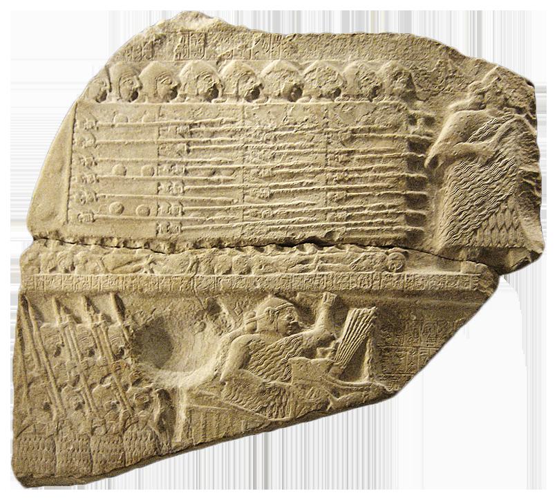 Stele of Vultures detail 01-transparent.png
