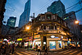Streets of Shanghai at night, China, East Asia-2.jpg