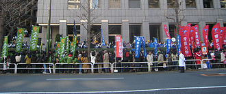 Ekiden - Banners naming participating schools will be visible throughout the typical ekiden race course.