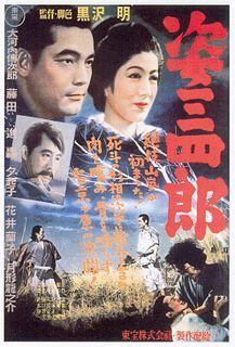 <i>Sanshiro Sugata</i> 1943 film by Akira Kurosawa