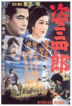 Sugata Sanshiro poster.jpg