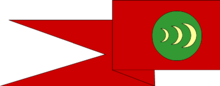 Sultana-karogs-r.png
