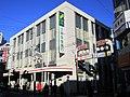 Sumitomo Mitsui Banking Corporation Nishiogikubo Branch.jpg