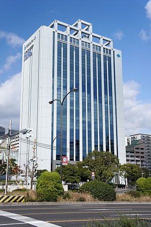 Sumitomo Rubber Industries - Headquarters (Kobe, Japan)