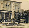 Sun Yat-sen Medical College of Lingnan Univ.jpg