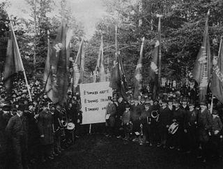 Swedish labour movement