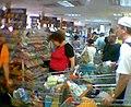 Supermercado-carmiel-060714-1.jpg