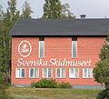 Svenska Skidmuseet 07-08-31.jpg