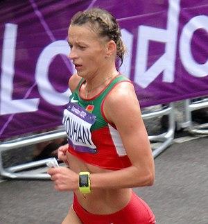 Sviatlana Kouhan - Image: Sviatlana Kouhan (Belarus) London 2012 Women's Marathon