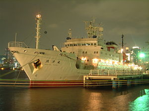 Syouyou-maru, an investigation ship of Ministry of Agriculture, Forestry and Fisheries ,at the Harumi Pier of Tokyo Port.JPG