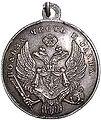 Szturm Warszawy 1831 1.jpg