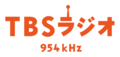 TBS RADIO rogo 2006-2015.png