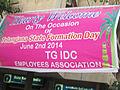 TGIDC trade union banner.JPG
