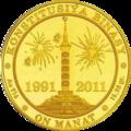 TM-2011-10manat-Monument3-b.png