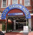TOKYO STATION HOTEL entrance.jpg