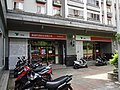 TTL Convenience Store Banqiao 20170624.jpg